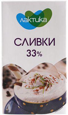 Сливки Лактика 33% жир., 1л ультрапастеризованные, питьевые