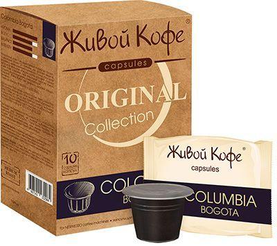 Кофе Живой Original Columbia Bogota 50г 100% арабика, 10 капсул, аналог, для кофемашин Nespresso, средняя обжарка