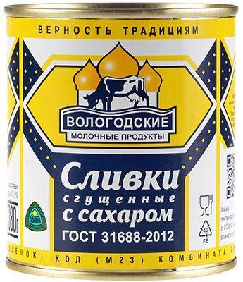 Сливки сгущенные с сахаром 19% жир., 380г Вологодские молочные продукты, ГОСТ