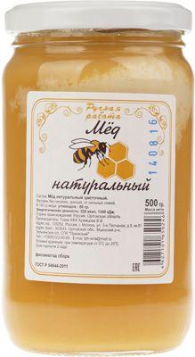 Мед цветочный домашний 500г фермерский, зрелый, от сильных семей, фасован без нагрева