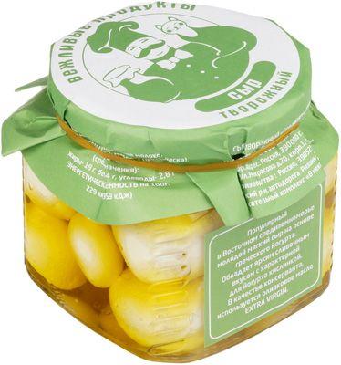 Сыр творожный шарики в оливковом масле 50% жир., 250г средеземноморский, Вежливые продукты