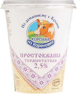 Простокваша Коровка из Кореновки 2,5% жир., 350г термостатная, натуральная и густая, По-Домашнему с Кубани