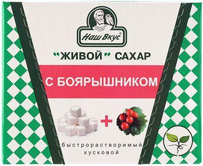 Живой сахар с боярышником 330г быстрорастворимый, кусковой, Наш Вкус