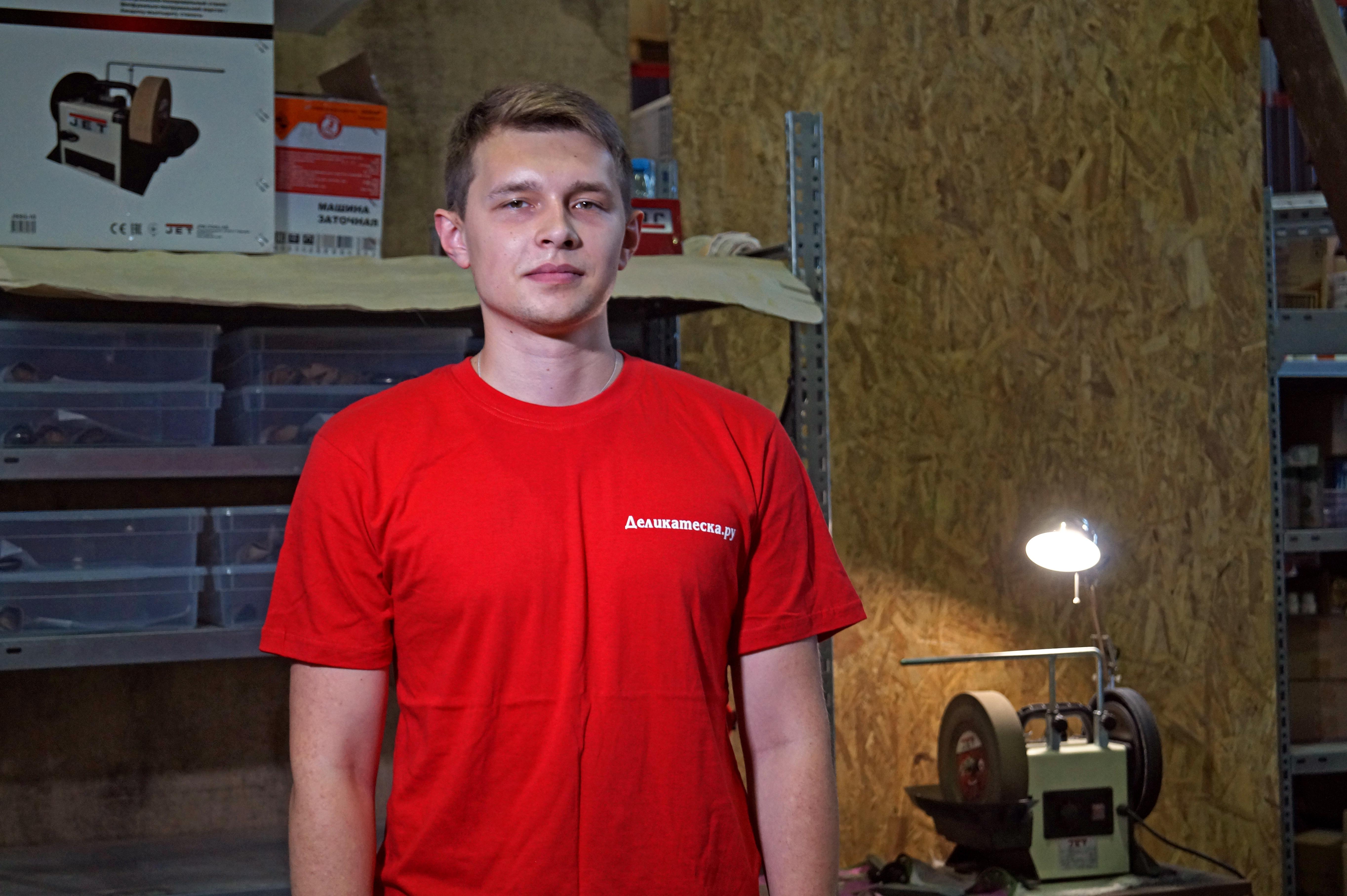 Профессиональная заточка ножей в Деликатеске