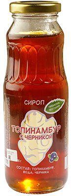 Сироп топинамбура черника 330г пребиотик без сахара