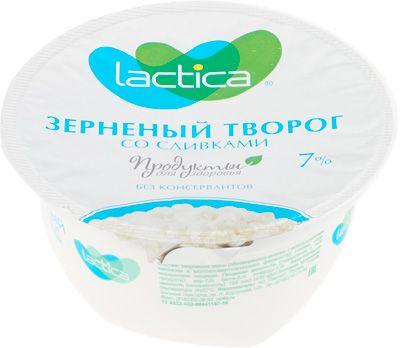 Зерненый творог со сливками 7% жир., 150г без консервантов, Лактика, 10 суток