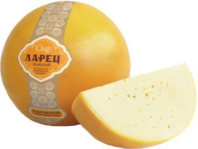 Сыр Золотой Ларец ~ 1кг со вкусом топлёного молока, шар, 50% жирности, Россия
