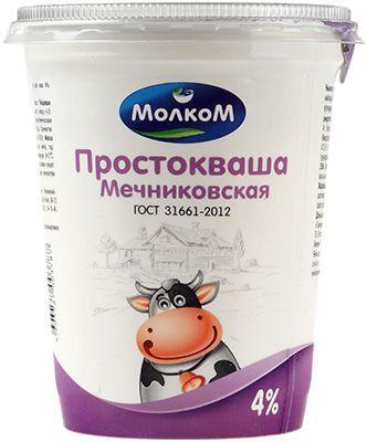 Простокваша Мечниковская 4%жир., 350г ГОСТ, Молком, 10 суток