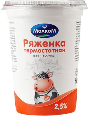 Ряженка 2,5% жир., 450г Молком, 14 суток