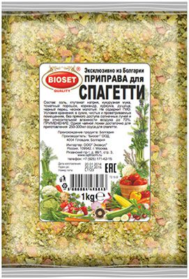 Приправа для спагетти, 100г Болгария