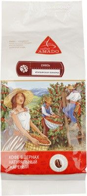 Кофе AMADO Итальянская обжарка 500г зерновой, средней обжарки, смесь, Россия