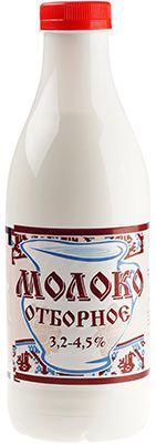 Молоко Мокшанское 3,2%-4,5% жир., 930г отборное, 10 суток