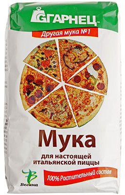 Мука Настоящая итальянская пицца 500г для приготовления пиццы, Гарнец