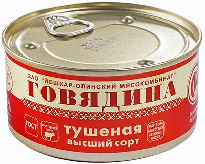 Говядина тушеная ЛЮКС 325г высший сорт