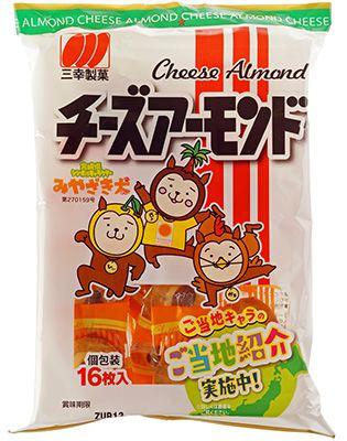 Рисовое печенье Сыр с миндалём 66г Япония