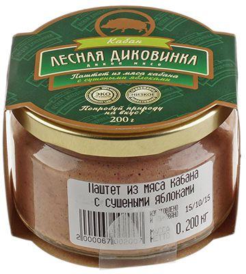 Паштет из мяса кабана с сушеными яблоками 200г 100% мясо дичи, Лесная Диковинка
