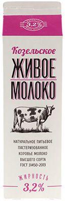 Молоко живое 3,2% жир., 950мл Козельский МЗ, 5 суток