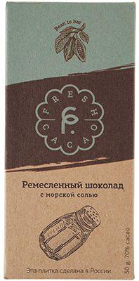 Шоколад с морской солью 70% какао 50г ремесленный шоколад ручной работы, Россия